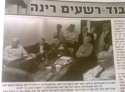 Hillary Clinton has been edited out of this  picture by hasidim in brooklyn